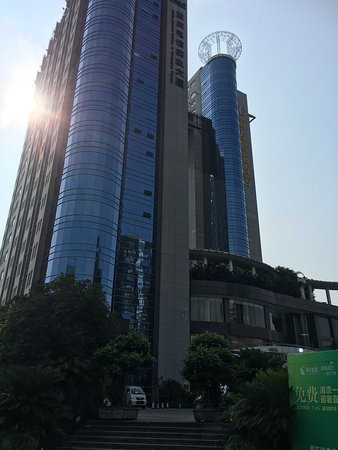Carlton Hotel Chongqing : photo0.jpg