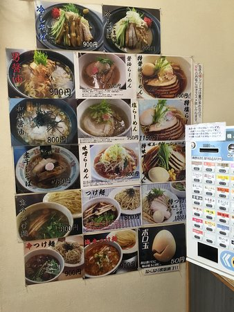 Moriya, Япония: photo0.jpg