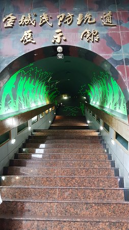 JIncheng Minfang Kangdao Museum: 金城民防坑道展示館入口很有fun