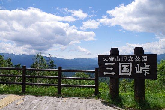 Kato-gun, Japan: 三国峠の看板