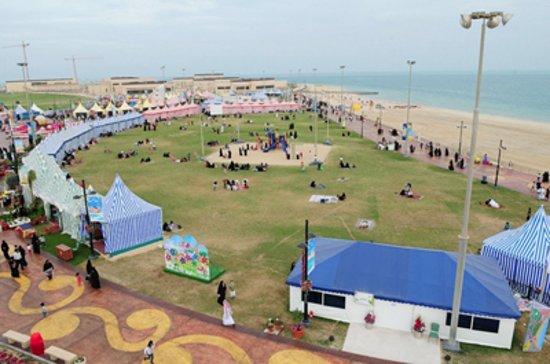 Al Jubail, Saudi Arabia: Fanateer beach side garden festival.