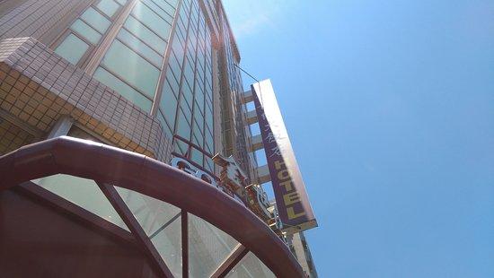 Photo of Golden-Age Hotel Hsinchu