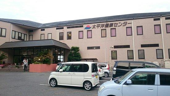 Taiheiyo Kenko Center Iwaki Kaniaraionsen