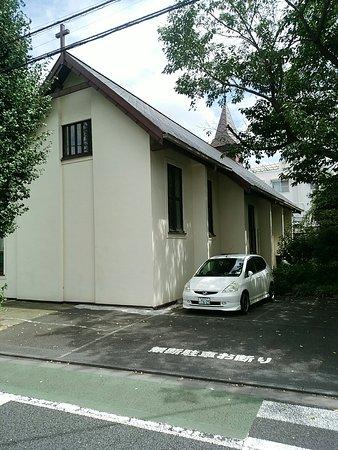 Tokyo St. Timothy's Church