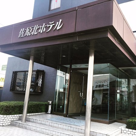 Katori, Japan: 入口も広くて明るく、すぐわかりました。