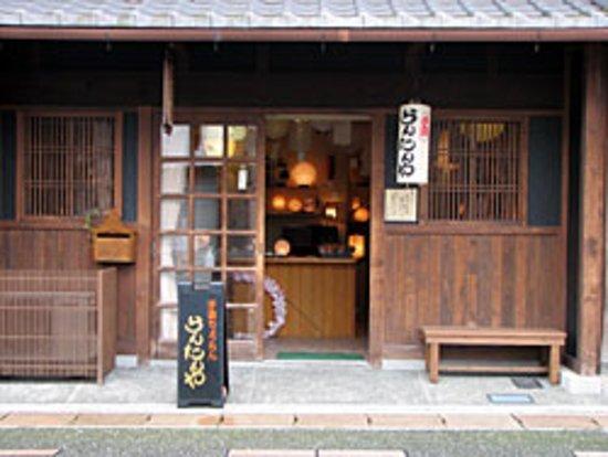 Mino, Japan: らんたんやさんの外観