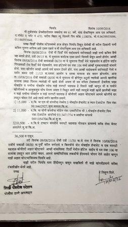 Saish Hotel: FIR with the police