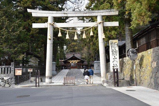 Suwa Shrine: 春宮入口