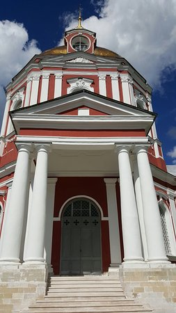 Church of the Holy Martyr Nikita