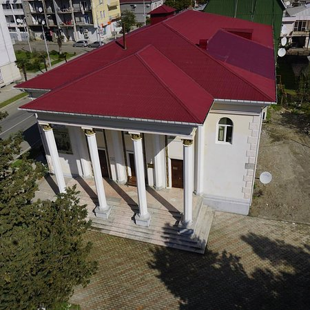 Kobuleti Museum