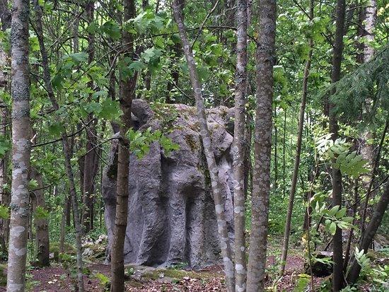 Lahti, Finlandia: Замечательные фигуры из бетона  скульптура Лану