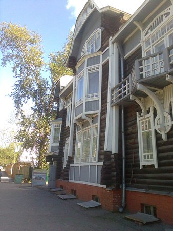 Tomsk Museum of Wooden Architecture