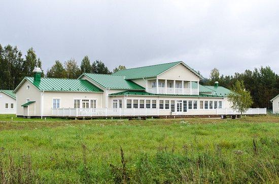 Staraya Sloboda Hotel