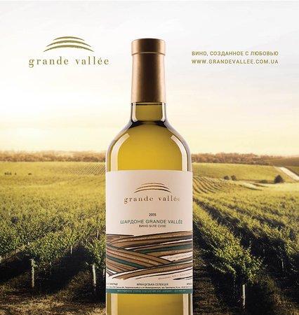 Óblast de Odesa, Ucrania: Вино Grande Vallee