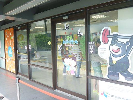 Gondola Maokong Station