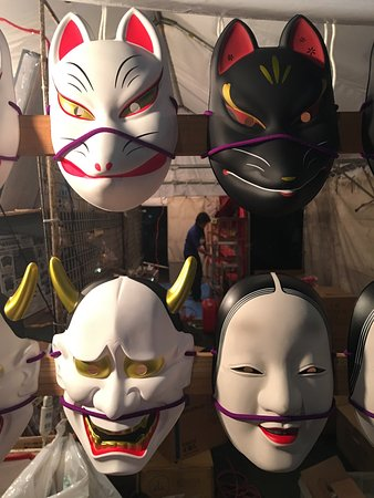 Fussa Tanabata Festival