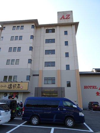 Awazu Kamenoi Hotel: 地上6階