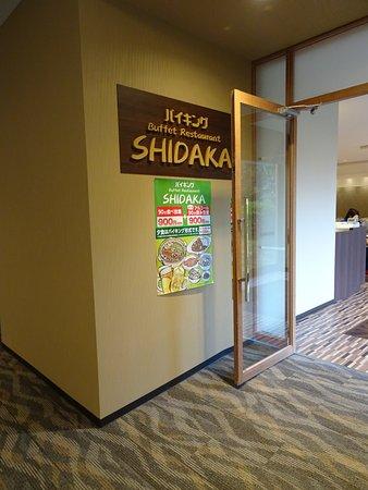 Awazu Kamenoi Hotel: 朝食バイキング入口