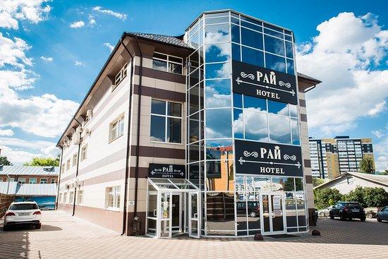 Rai Hotel