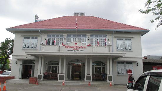Philatelic Museum