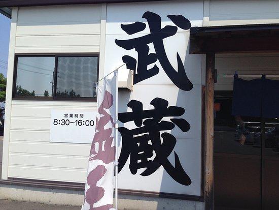Kanonji, Japonya: photo1.jpg