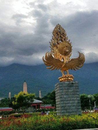 Chongsheng Three Pagodas: 崇圣寺三塔