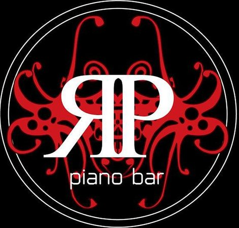 The Rat Pack Piano Bar