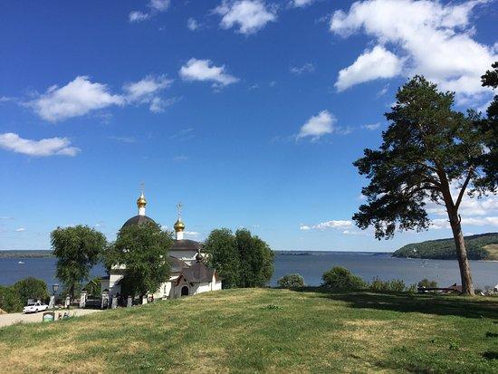 Republic of Tatarstan, Rusya: photo1.jpg