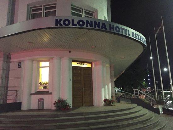 Kolonna Hotel: photo0.jpg