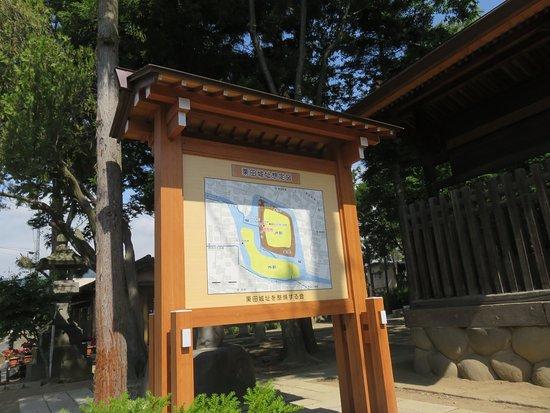 水内総社日吉大神社