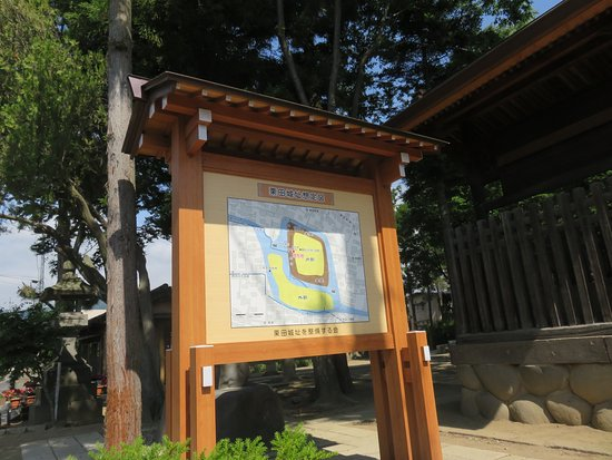 Minochi Soja Hiyoshidai Shrine