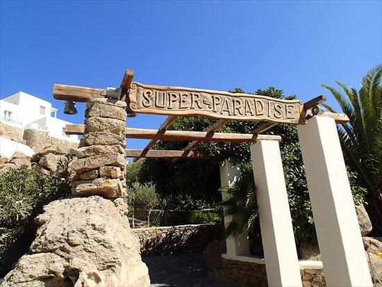Super Paradise Beach, ビーチ入り口