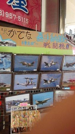 Kadena-cho, Japón: 道の駅かでな