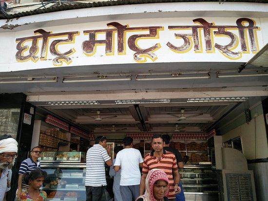 Chhotu Motu Joshi Sweet Shop: IMG_20160816_090415_large.jpg