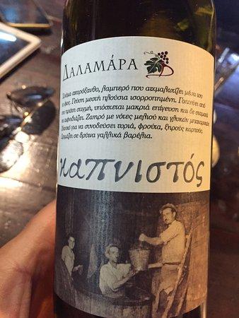 Naousa, Greece: Dalamara Winery