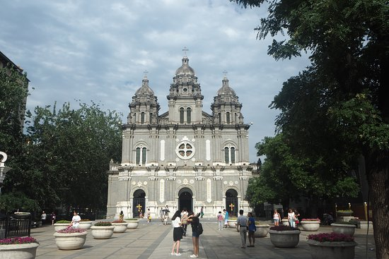 Tianshuijing Catholic Church