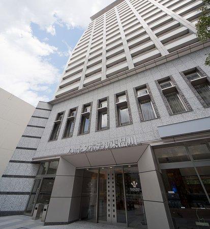 Hearton Hotel Higashi Shinagawa Tokyo Review