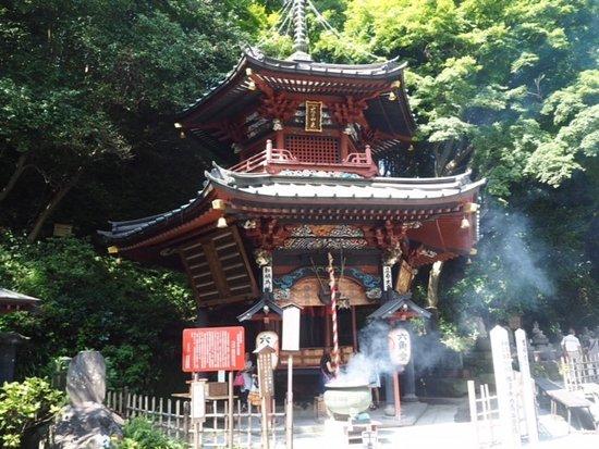 Mizusawaji