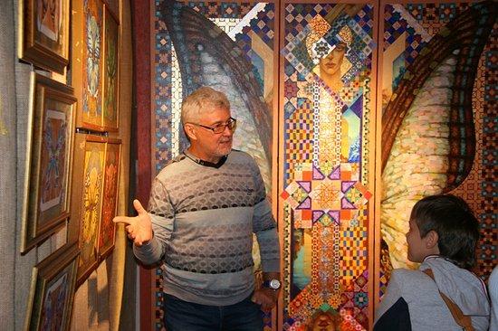 Katanski Art Gallery