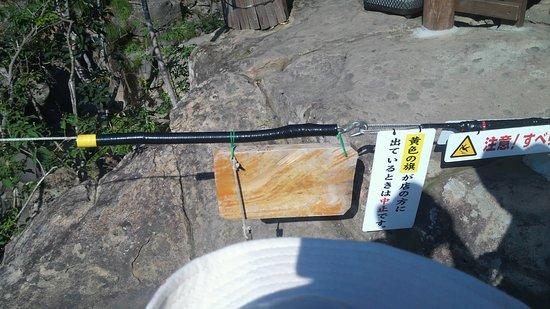 Keibikei River Kakko-Dango Foto