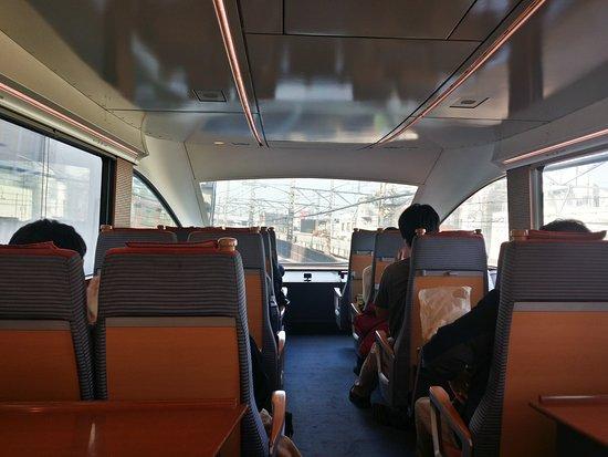 日本關東地方: 小田急浪漫特快 - 第一節車廂
