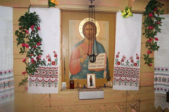 Kashkarantsy, Russland: Икона в часовне