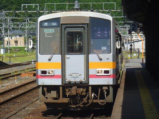 Chugoku, Japan: キハ120