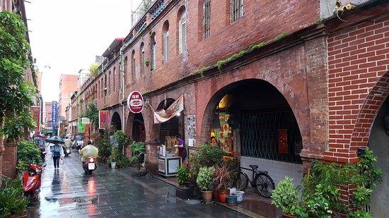 Mofan Street