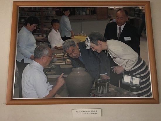 Taroemon Nakamura Pottery