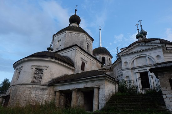 Church of the Nativity of the Blessed Virgin Mary
