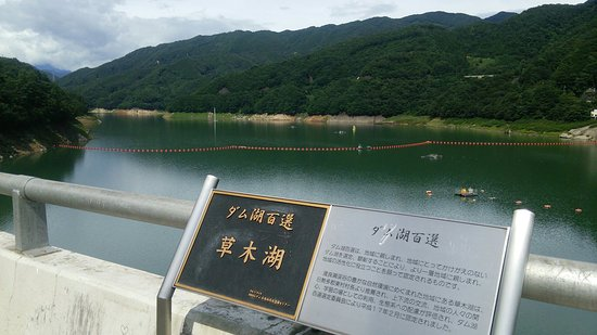 Midori, Japón: DSC_2214_large.jpg