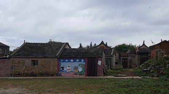 Bishan Village