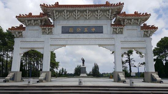 Kinmen Zhongzheng Park