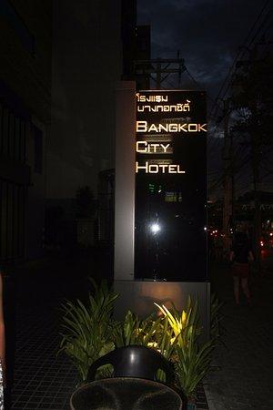 Bangkok City Hotel: Hotel Front